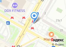 Компания «Станция Отрадное» на карте