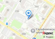 Компания «Фирма по приему металлопроката» на карте
