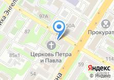 Компания «БлокПОСТ» на карте