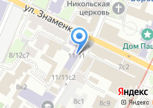Компания «Библиотека по естественным наукам РАН» на карте