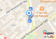 Компания «Самрай» на карте