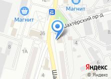Компания «Химчистка на Шахтёрской» на карте