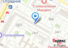 Компания «MosFotik» на карте