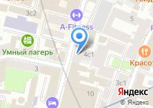 Компания «Первый ход» на карте