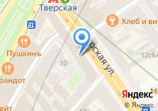 Компания «Стоматологическая аптека Тверская, 17 - Стоматологическая аптека ДЕНТЕКА» на карте