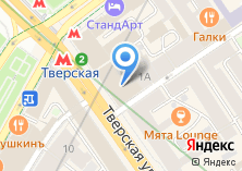 Компания «МосРеклама» на карте