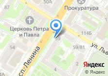Компания «Тмт Груп» на карте