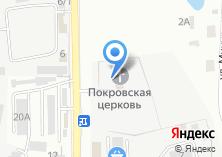 Компания «Строящееся административное здание по ул. Автомобилистов» на карте