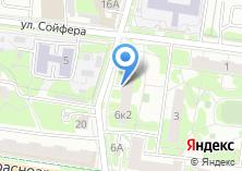 Компания «РЭУ №3 Советского района» на карте