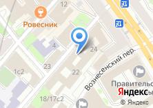 Компания «Приемная Правительства Москвы» на карте
