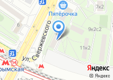 Компания «Почтовое отделение №117152» на карте