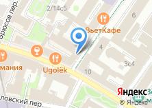 Компания «Ассамблея Никитская» на карте