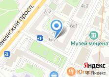 Компания «ОПОП Центрального административного округа район Якиманка» на карте