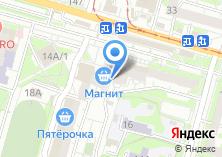 Компания «Арте» на карте