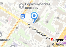 Компания «Inside» на карте