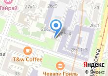 Компания «Просервис» на карте