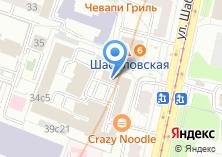 Компания «Альвис-сети» на карте