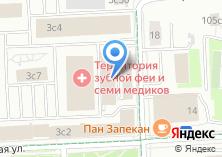 Компания «СТЭП ЛОДЖИК» на карте