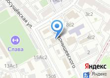 Компания «ТеплоТрансСервис» на карте