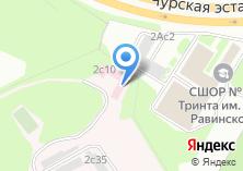 Компания «Храм Иоанна Рыльского» на карте