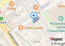 Компания «Tverskaya street» на карте