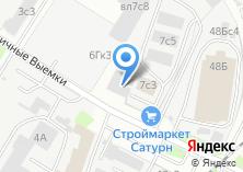 Компания «Сатурн Москва» на карте