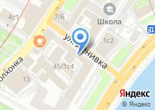 Компания «Orthotech» на карте