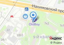Компания «Ателье на Нахимовском проспекте» на карте