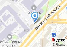 Компания «ТАРП ЦАО» на карте