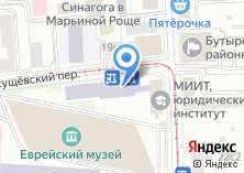 Компания «Средняя общеобразовательная школа Месивта Любавич» на карте