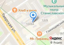 Компания «Lingua.ru» на карте