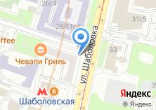 Компания «Магазин хозтоваров» на карте
