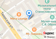 Компания «ОТЕЛИ ГРУПП» на карте