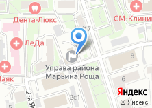 Компания «Управа района Марьина Роща» на карте