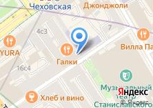 Компания «Коммуналка» на карте