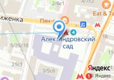 Компания «Станция Александровский сад» на карте