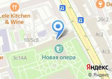 Компания «Новая Опера» на карте