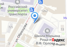 Компания «ОДС Инженерная служба района Марьина Роща» на карте
