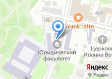 Компания «Государственный академический университет гуманитарных наук» на карте