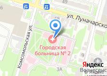 Компания «Городская больница №2 им. Е.Г. Лазарева» на карте