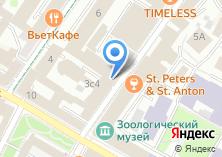 Компания «ГУ МВД России по Московской области» на карте