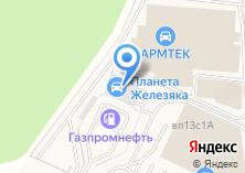 Компания «ARMTEK» на карте