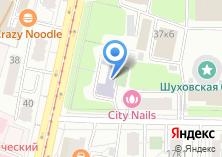 Компания «Колледж сферы услуг №32» на карте