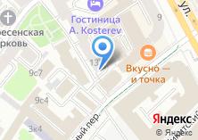 Компания «Советский композитор» на карте