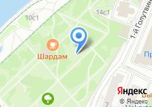 Компания «Movenpick» на карте