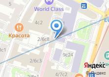 Компания «PAUL» на карте