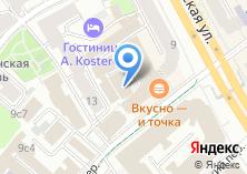 Компания «Спасские Ворота-Туризм» на карте