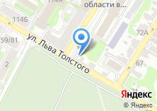 Компания «АНАЛИТИКА» на карте