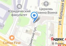 Компания «A-Рефлекс» на карте