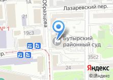 Компания «FRIEND`S HOUSE» на карте